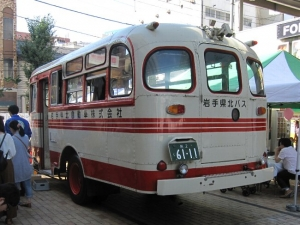 IMG_1306 s