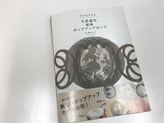 2017-12-9-1.jpg