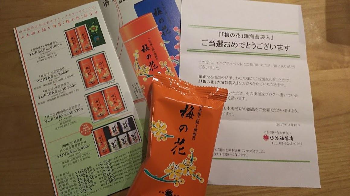 DSC_2006-1208.jpg