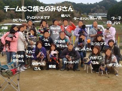 201204東海オフ2