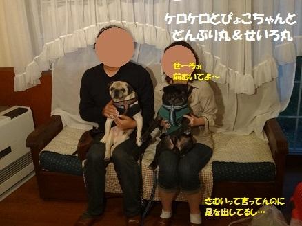 201409軽井沢5