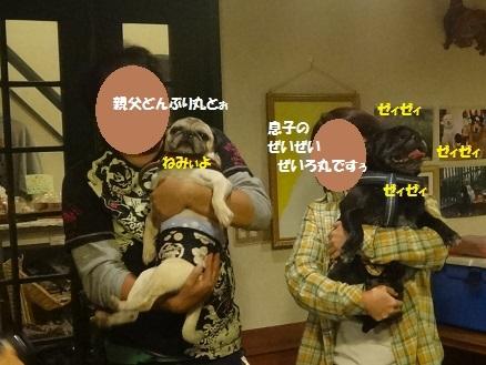 201405サムデイ5