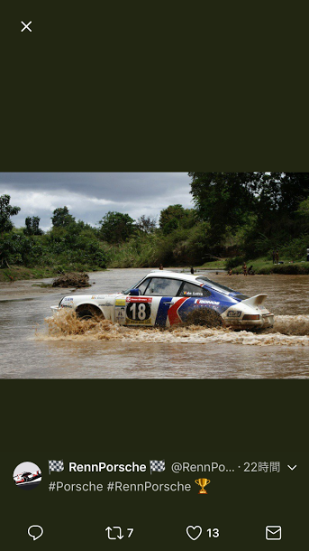 Porsche930_safari_tw_20171001.png