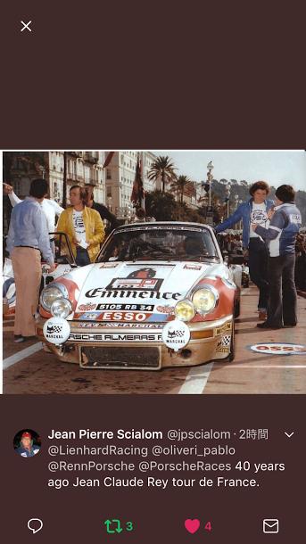Porsche_TourDeFrance_tw_20171001.png
