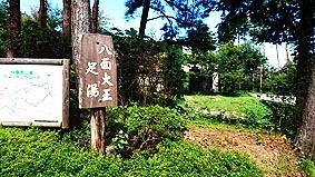 足湯風景20171001