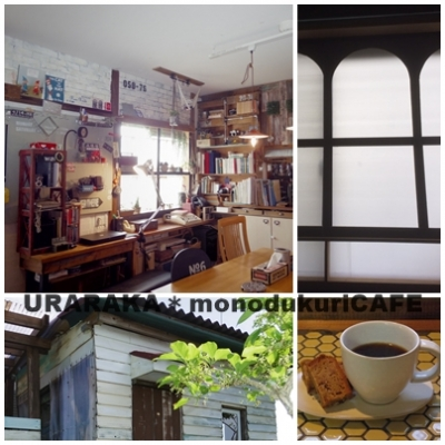 fc2blog.jpg
