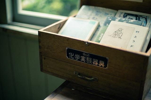 大山町香取の『大山ものづくり学校』