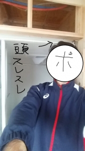 20171019_154346.jpg