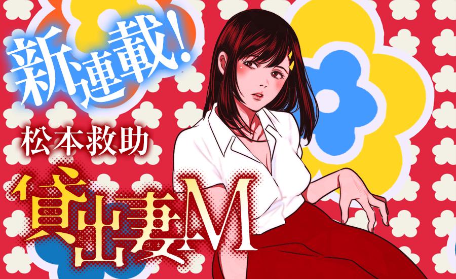 kashidashizuma_900×550_new