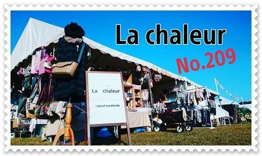 chaleur_20171030213734f52.jpg