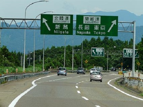 長岡JCT2
