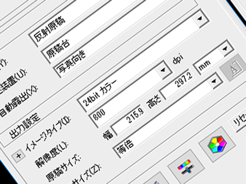 scand.jpg