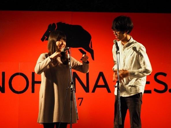 inohana5.jpg