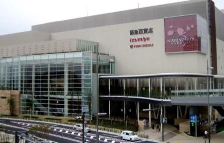 ヒューマンアカデミーロボット教室の兵庫県西宮市の西宮ガーデンズ 子ども未来教育ネットワーク