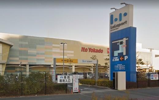 ヒューマンアカデミーロボット教室の兵庫県西宮市のイトーヨーカドー甲子園 ヒューマンアカデミー