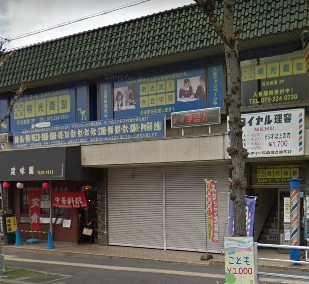 ヒューマンアカデミーロボット教室の兵庫県姫路市の花北 明光義塾