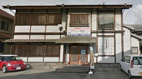 ヒューマンアカデミーロボット教室の兵庫県姫路市の西飾磨 未来道場