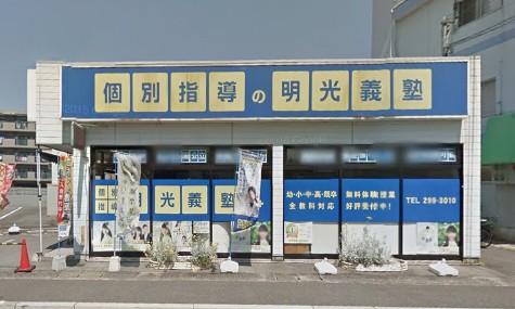 ヒューマンアカデミーロボット教室の兵庫県姫路市のモール北 明光義塾