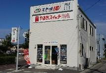ヒューマンアカデミーロボット教室の富山県射水市の小杉 スクールIE小杉校