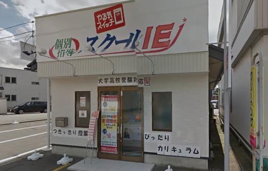 ヒューマンアカデミーロボット教室の富山県富山市の婦中 スクールIE婦中校