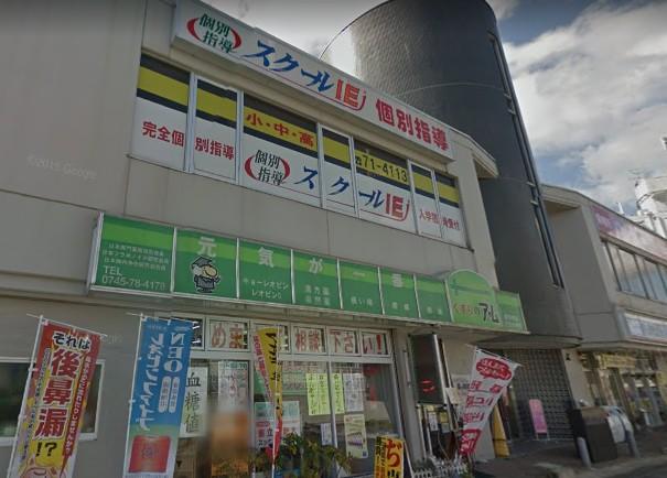 ヒューマンアカデミーロボット教室の奈良県香芝市の五位堂 スクールIE五位堂校