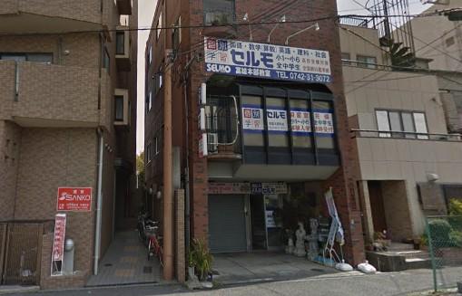ヒューマンアカデミーロボット教室の奈良県奈良市の奈良富雄 個別学習のセルモ 富雄本部教室