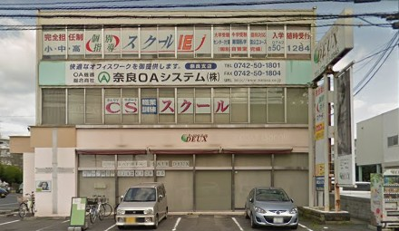 ヒューマンアカデミーロボット教室の奈良県奈良市の南京終 スクールIE南京終校
