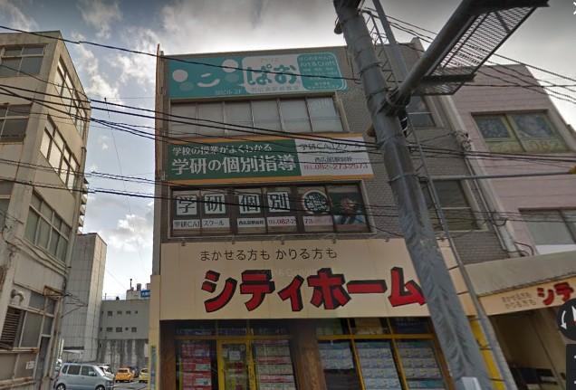 ヒューマンアカデミーロボット教室の広島県広島市西区の西広島駅前 アトリエぱお