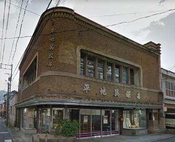 ヒューマンアカデミーロボット教室の広島県府中市の広島府中 ひとまちスタジオ