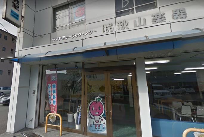 ヒューマンアカデミーロボット教室の香川県坂出市の坂出京町 (株)秋山楽器
