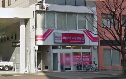ヒューマンアカデミーロボット教室の香川県高松市の