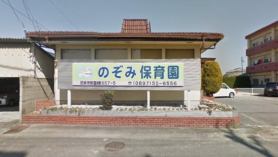 ヒューマンアカデミーロボット教室の愛媛県西条市の西条明屋敷 のぞみアカデミー