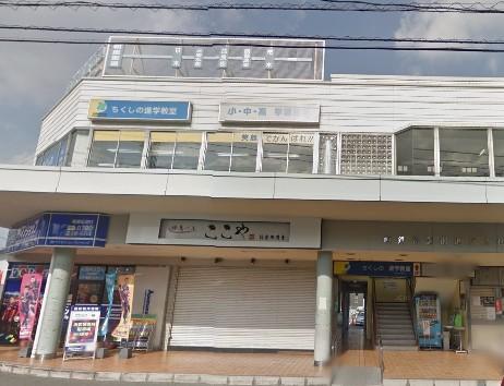 ヒューマンアカデミーロボット教室の福岡県筑紫野市の朝倉街道駅前 ちくしの進学教室