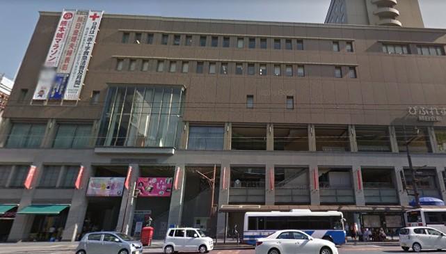 ヒューマンアカデミーロボット教室の熊本県熊本市中央区の熊本中央 G-スクール