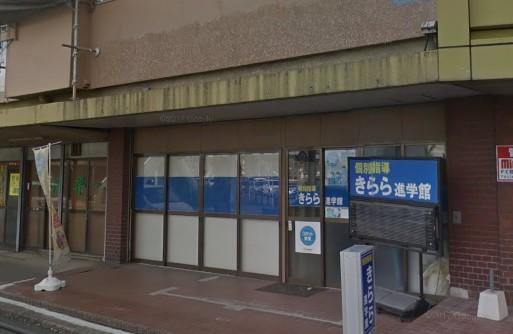 ヒューマンアカデミーロボット教室の熊本県熊本市東区の熊本東 きらら学習塾