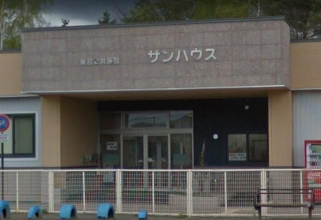 ヒューマンアカデミーロボット教室の北海道北見市の北見東 ウッド・デコ設計事務所