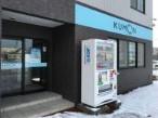 ヒューマンアカデミーロボット教室の北海道札幌市北区の札幌あいの里 南あいの里学習塾