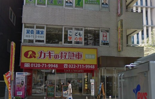 ヒューマンアカデミーロボット教室の宮城県仙台市青葉区の仙台上杉 こども学心舎