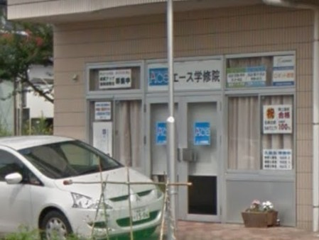 ヒューマンアカデミーロボット教室の福島県須賀川市の須賀川駅前 エース学修院