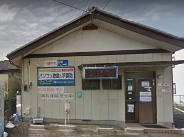 ヒューマンアカデミーロボット教室の栃木県下野市の自治医大駅前 ウイング