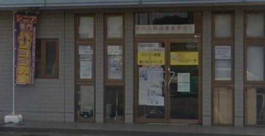 ヒューマンアカデミーロボット教室の群馬県太田市の太田飯塚 パソコン教室 PCアルターナ