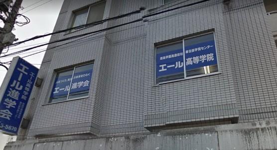 ヒューマンアカデミーロボット教室の埼玉県春日部市の春日部中央 エール進学会