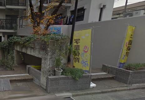 ヒューマンアカデミーロボット教室の埼玉県川口市の川口中青木 学童保育 じゃんぷ