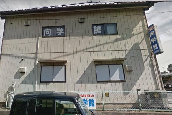 ヒューマンアカデミーロボット教室の埼玉県さいたま市の七里 向学館