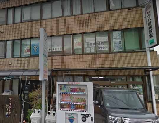 ヒューマンアカデミーロボット教室の埼玉県狭山市の狭山東口駅前 エイト楽器