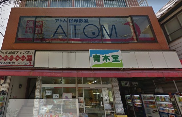 ヒューマンアカデミーロボット教室の埼玉県草加市の谷塚駅前 進学個別アトム