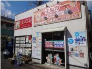 ヒューマンアカデミーロボット教室の埼玉県草加市の;草加新田駅前 エルカパソコン教室