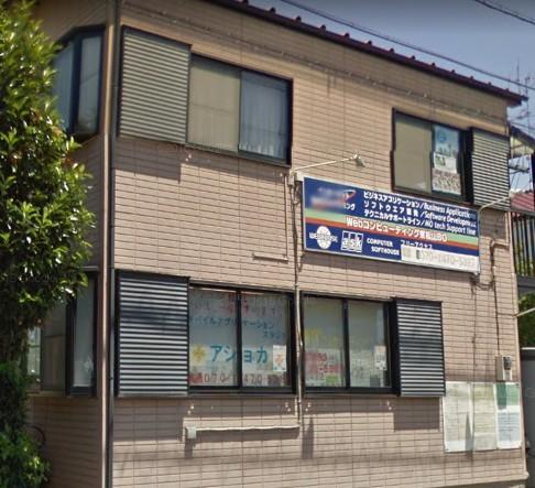 ヒューマンアカデミーロボット教室の埼玉県東松山市の東松山高坂 アスクシステム