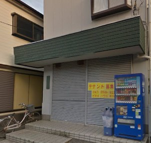 ヒューマンアカデミーロボット教室の千葉県市川市の南行徳駅前 ・ロボット教室