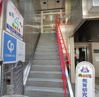ヒューマンアカデミーロボット教室の千葉県市川市の市川本八幡 めぇでる教育研究所